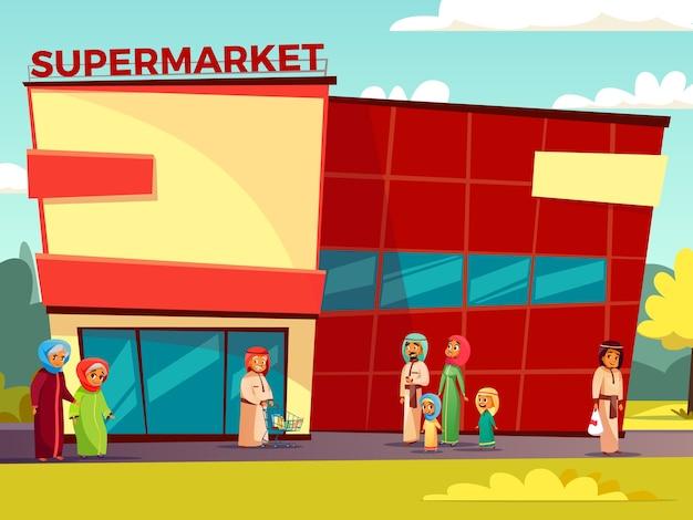 Cartoon arab characters near supermarket concept. happy saudi, emirates muslim family Free Vector