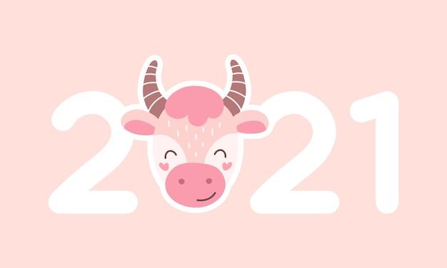 만화 황소, 올해의 상징. 중국 새 해, 분홍색 배경에 그림. 프리미엄 벡터