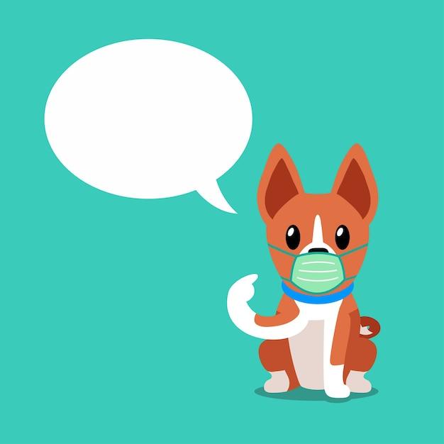保護マスクを身に着けている漫画のキャラクターバセンジー犬 Premiumベクター