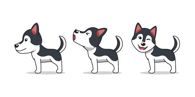 漫画のキャラクターシベリアンハスキー犬のポーズ Premiumベクター