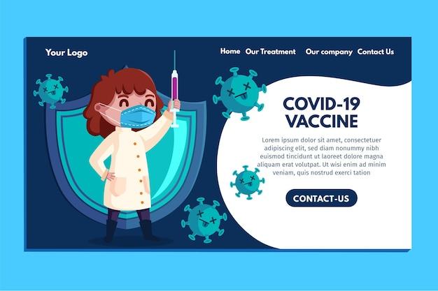 図解漫画コロナウイルスワクチンのwebテンプレート 無料ベクター