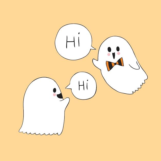 Cartoon cute halloween ghosts vector. Premium Vector