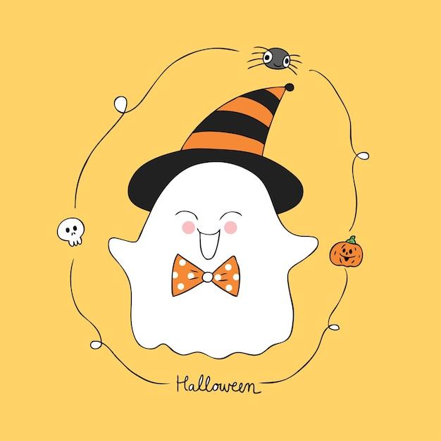 Cartoon cute halloween happy ghost vector. Premium Vector