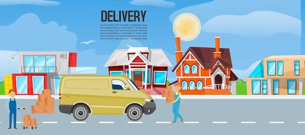 Мультяшная экспресс доставка фургон грузоперевозки логистический сервис баннер Premium векторы