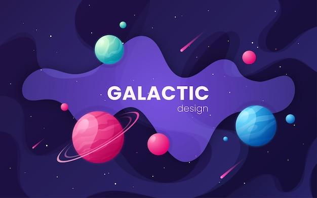 漫画銀河の未来的な宇宙イラスト Premiumベクター