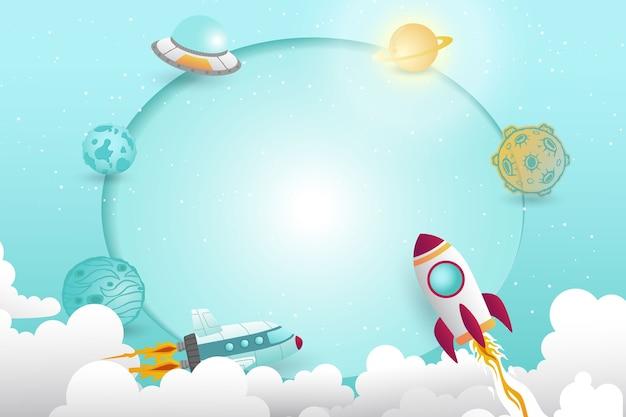 宇宙空間要素フレームの漫画 Premiumベクター