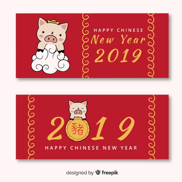 Cartoon pig chinese new year banner Free Vector