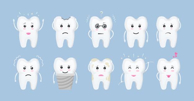 Мультяшный зуб. симпатичные зубы с разными эмоциями для дизайна этикеток. улыбающиеся и расстроенные мультяшные зубы персонажей. концепция ухода за полостью рта и стоматологии. плоский стиль изолированные Premium векторы
