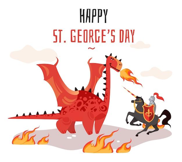 漫画の伝統ハッピーセントジョージのグリーンカードとドラゴンと中世の物語の伝説の騎士 Premiumベクター
