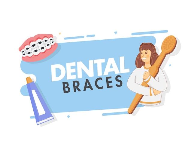 白と青の背景に歯ブレースと歯磨き粉の歯ブラシを持って漫画少女。 Premiumベクター