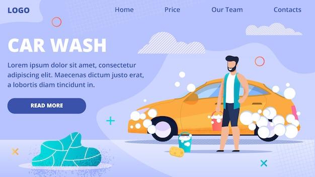 Carwash character landing page man wash auto. Premium Vector
