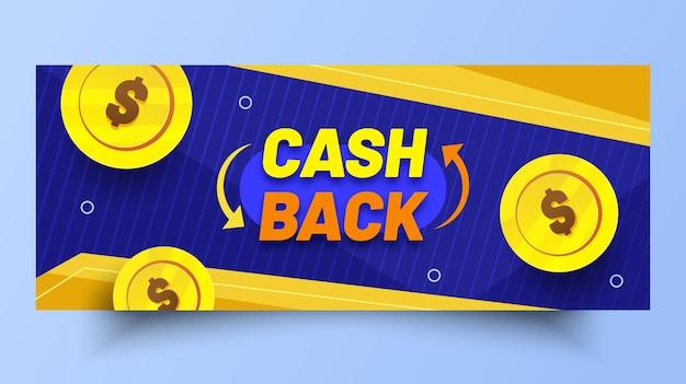 Modello di banner di rimborso Vettore gratuito