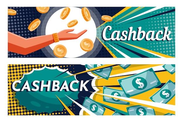 Кэшбэк баннер веб-шаблон и банкноты Бесплатные векторы