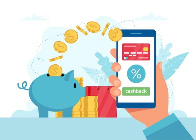 キャッシュバックのコンセプト-アプリでスマートフォンを持っている手、お金はpiggybankに入ります。 Premiumベクター