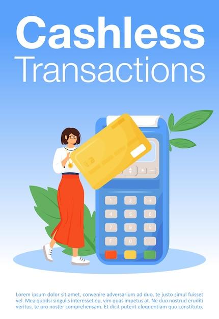 キャッシュレス取引ポスターフラットテンプレート。銀行サービス、クレジットカード使用パンフレット、漫画のキャラクターと小冊子1ページのコンセプトデザイン。最新の電子決済システムのチラシ、リーフレット Premiumベクター