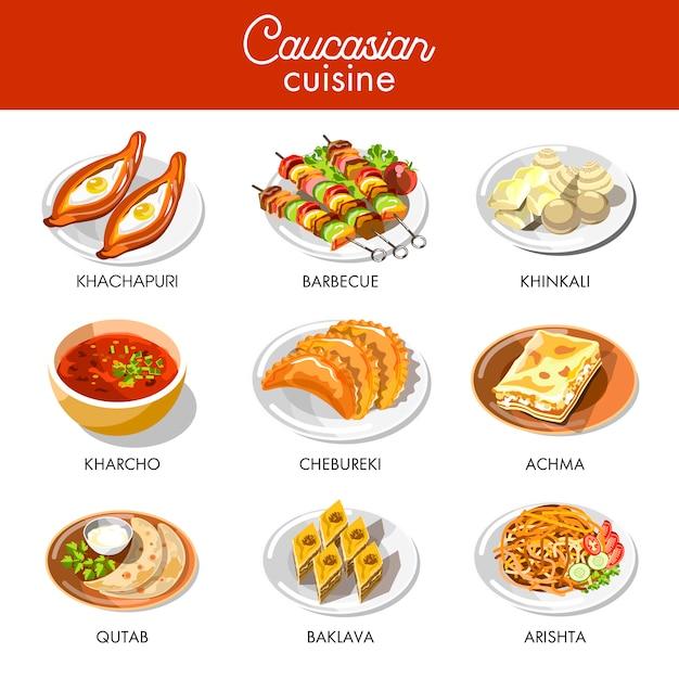 Caucasian or georgian cuisine menu vector flat icons set Premium Vector