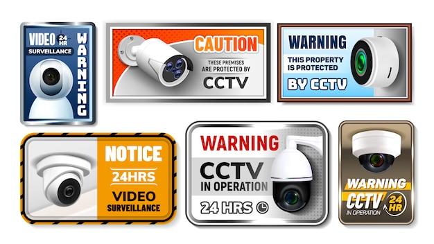 Cctv銘板の保護 Premiumベクター
