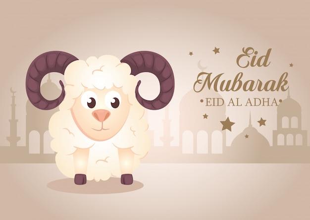 Celebration of muslim community festival eid al adha, card with sacrificial sheep and silhouette arabia city Premium Vector