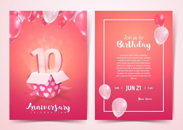 Празднование 10-летия приглашения вектора дня рождения. карта празднования годовщины десять лет. Premium векторы
