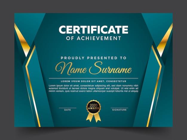 証明書と卒業証書のレトロなビンテージテンプレート Premiumベクター