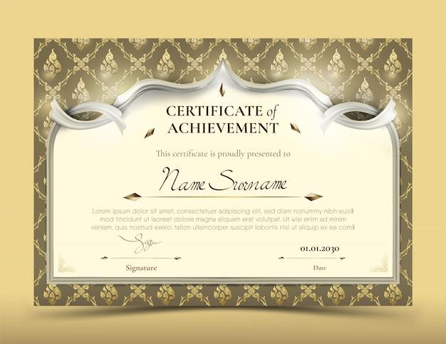 Сертификат достижения шаблона с традиционной золотой тайской окантовкой Premium векторы