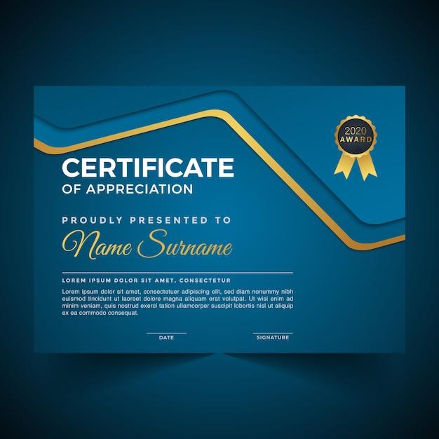 成績証明書テンプレート Premiumベクター