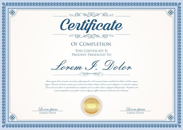 証明書または卒業証書のレトロなデザインテンプレート Premiumベクター