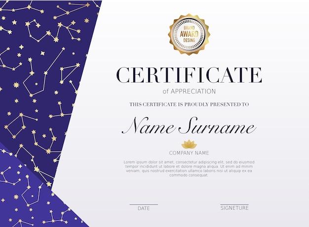 金色の装飾要素を持つ証明書テンプレート。卒業証書卒業、賞。図。 Premiumベクター