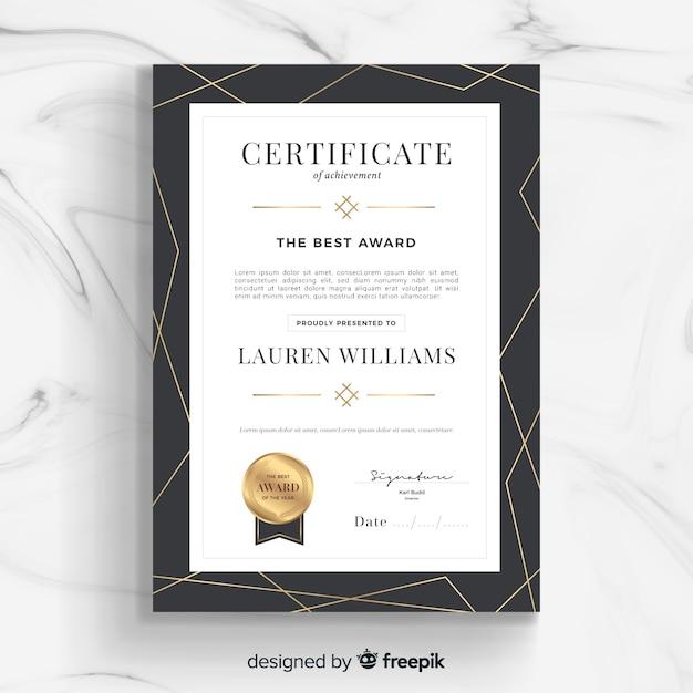 Шаблон сертификата Бесплатные векторы