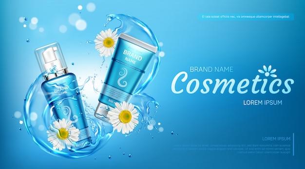 Chamomile eco cosmetics bottles mock up banner Free Vector