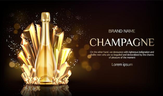 ゴールドクリスタル粒バナーとシャンパンボトル 無料ベクター