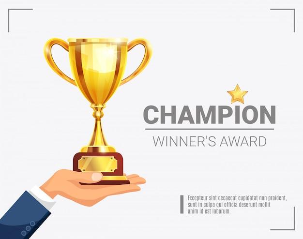 Приз победителя champion trophy шаблон Бесплатные векторы