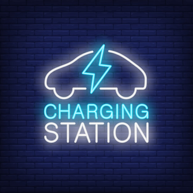 Charging station neon sign. white car with bolt of lightning. Free Vector