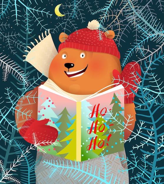 クリスマスと新年の本を読んでクマから乾杯 Premiumベクター