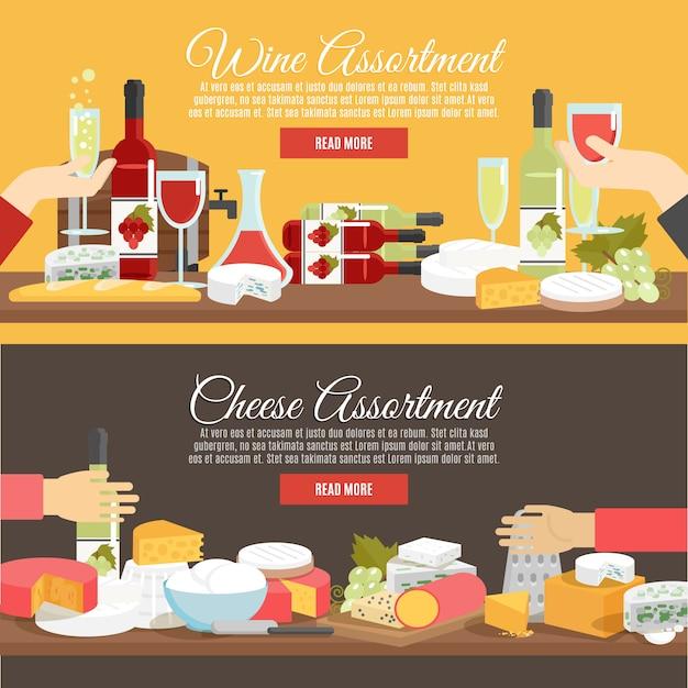 Набор плоских баннеров с сыром и вином Бесплатные векторы