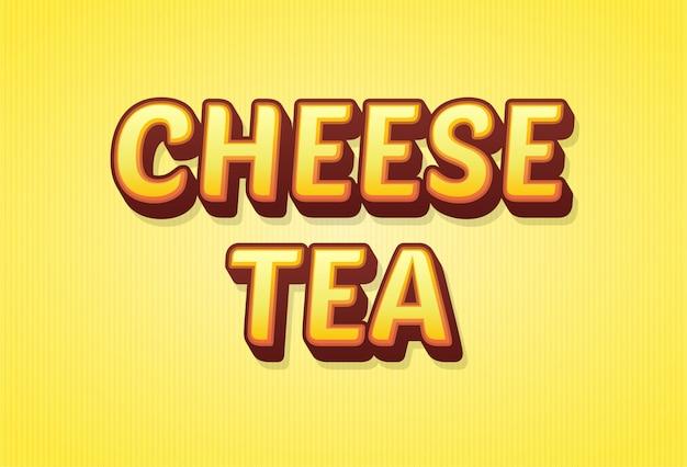 Сырный чай премиум текст эффект типография Premium векторы