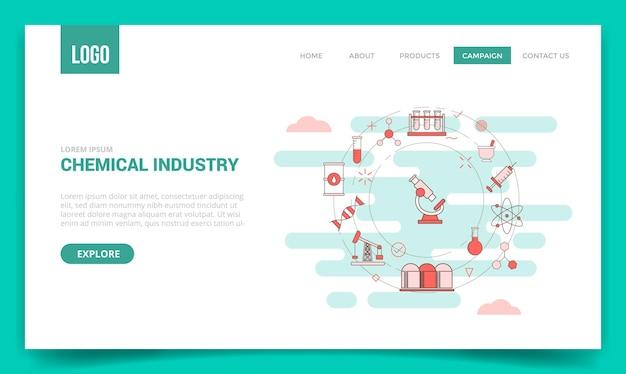 ウェブサイトのテンプレートまたはランディングページ、アウトラインスタイルのホームページの円のアイコンと化学業界の概念 Premiumベクター
