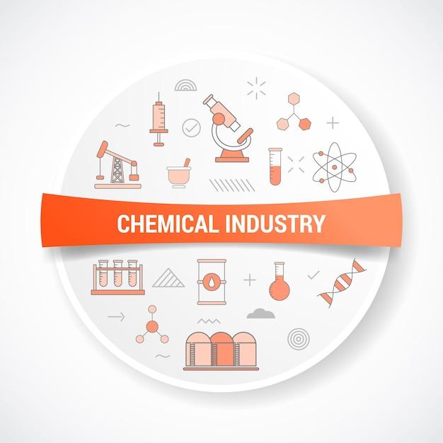 円形または円形のアイコンの概念を持つ化学工業 Premiumベクター