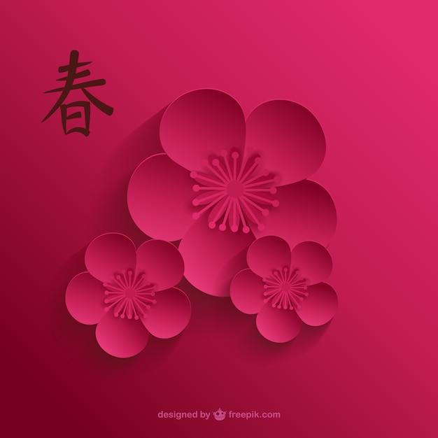 Cherry blossom in dark pink tones Free Vector