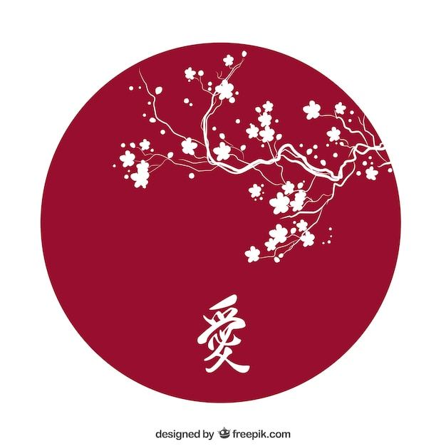Cherry blossom silhouette Free Vector