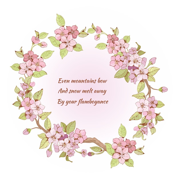 Cherry frame with poem Free Vector