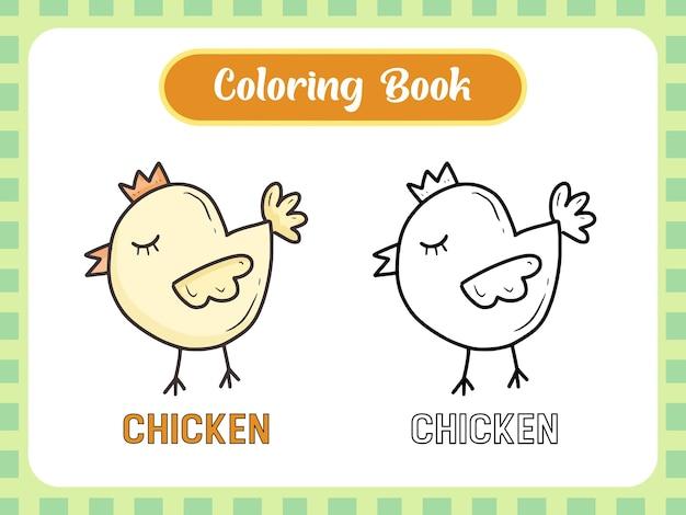 Раскраска курица для детей Premium векторы