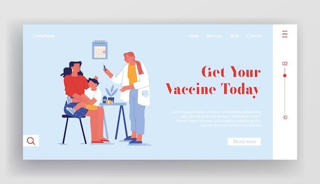 Шаблон целевой страницы иммунизации детей. доктор персонаж положил инъекцию ребенку, сидящему на руках матери. лечение болезней, здравоохранение, профилактика болезней в больницах. мультфильмы Premium векторы