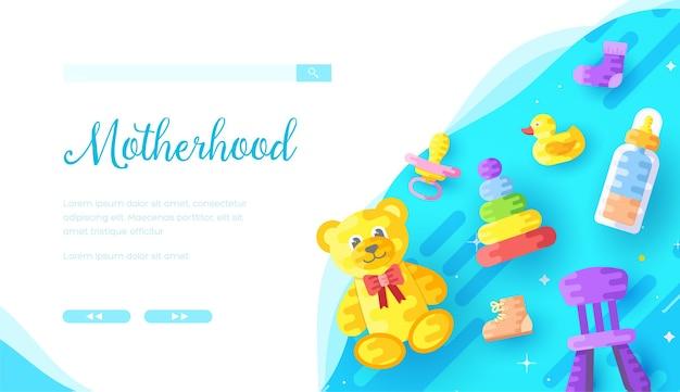 Шаблон целевой страницы интернет-магазина детских товаров Premium векторы