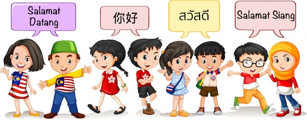 Children from different coutries saying hello Premium Vector