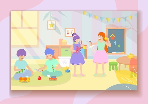 Дети играют в детском саду. дневной уход canter Premium векторы