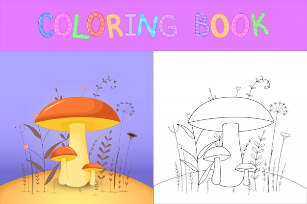 Children's coloring book with cartoon animals. Premium Vector