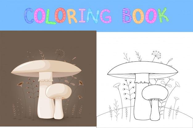 Детская книжка-раскраска с мультяшными животными Premium векторы