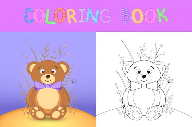 Children's coloring book with cartoon animals. Premium Vector