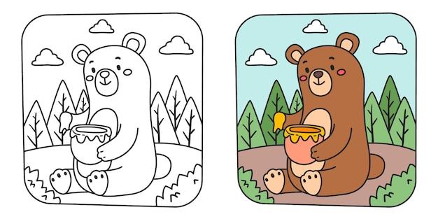クマと子供のぬりえイラスト 無料ベクター